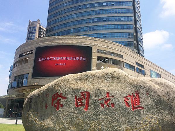 上海汇金国际