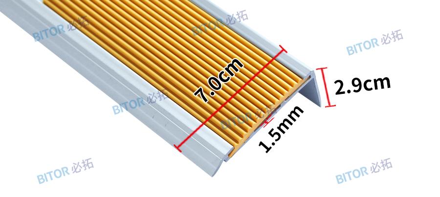 铝合金防滑条LT-70