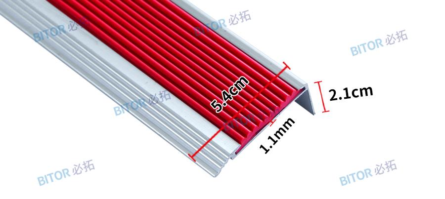 铝合金防滑条LT-54