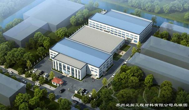 苏州必拓工程材料有限公司